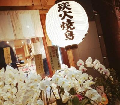 ごぶごぶ 浜ちゃん 毎日放送 ロケ日 収録 相方 12月11日 福島 焼鳥 とり央 安田幹男