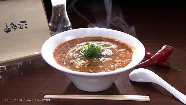 バナナマンせっかくグルメ グルメ 12月2日 秋田 ミシュラン 担々麺