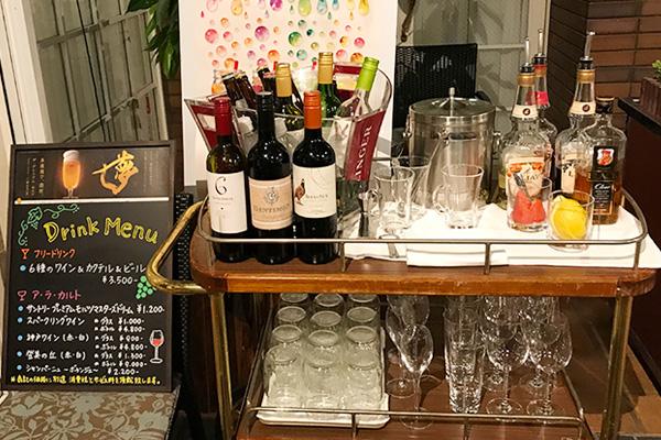 神戸北野ホテル いちごブッフェ ドリンク アルコール 飲み放題