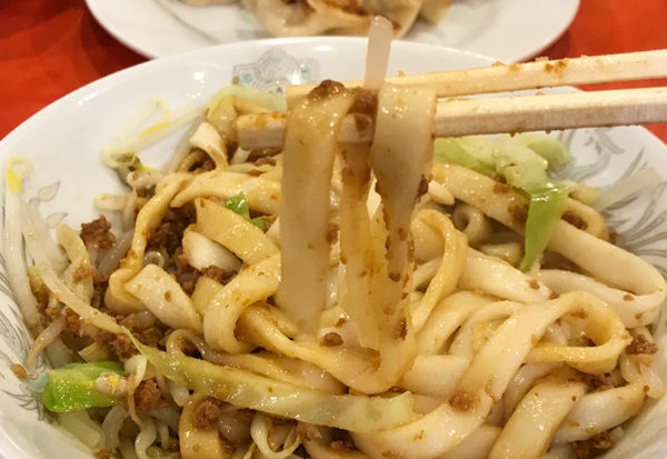 神戸 元町 南京町 元祖 ぎょうざ苑 ジャジャ麺 平打ち麺