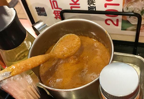 神戸 元町 南京町 元祖 ぎょうざ苑 秘伝の味噌ダレ