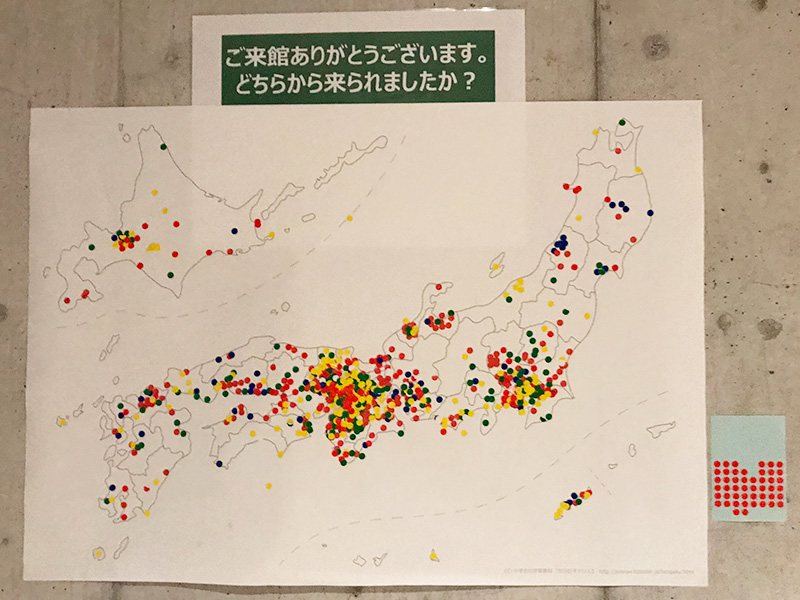 ミライザ大阪城 イリュージョンミュージアム 幻影博物館 日本 来場者 観光客