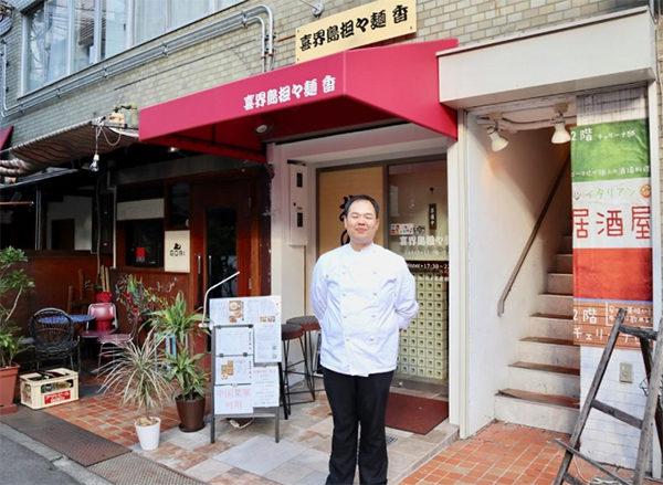 LIFE夢のカタチ ライフ 佐々木蔵之介 1月5日 喜界島担々麺 香 北の浜部屋