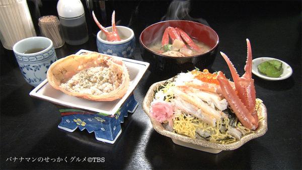 お食事処 かいがん カニセット 紅ズワイガニのちらし寿司