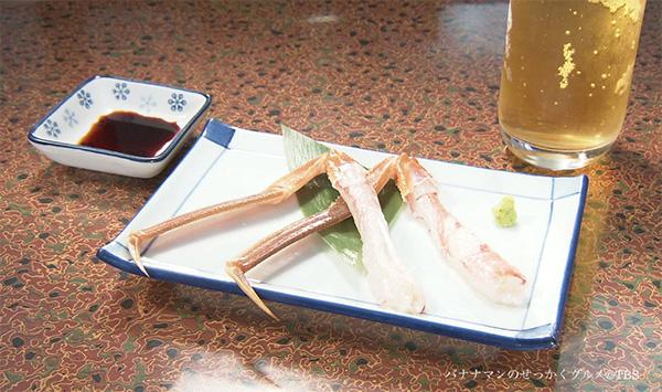 魚山亭 松葉ガニの刺身