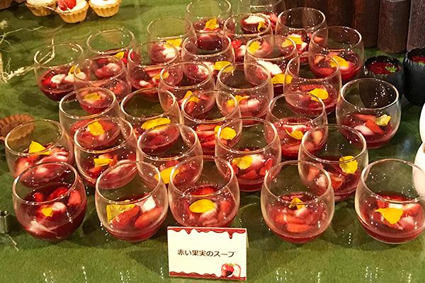 いちごビュッフェ 赤い果実のスープ
