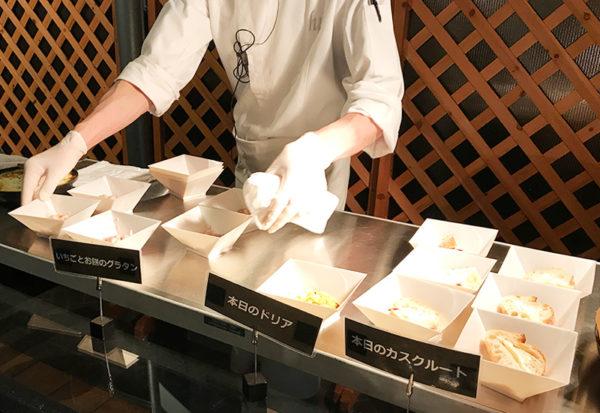 神戸北野ホテル いちごブッフェ 夕食