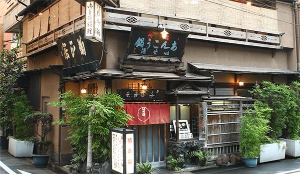 林修のニッポンドリル 東京 鍋 おでん すき焼き あんこう鍋