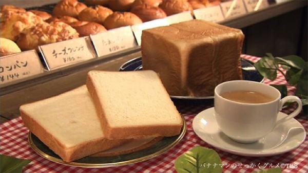バナナマンせっかくグルメ グルメ 2月3日 福岡 プレミアム食パン ベークショップ イワハシ