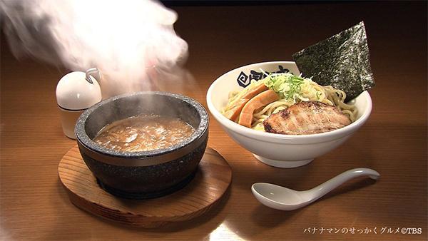 バナナマンせっかくグルメ グルメ 2月10日 福岡 石焼濃厚つけ麺