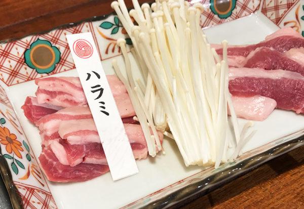 らむ屋 岩本 堪能コース ジンギスカン 羊肉 ハラミ
