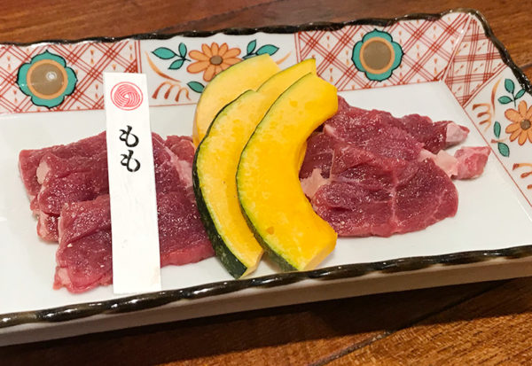 らむ屋 岩本 堪能コース ジンギスカン 羊肉 もも肉