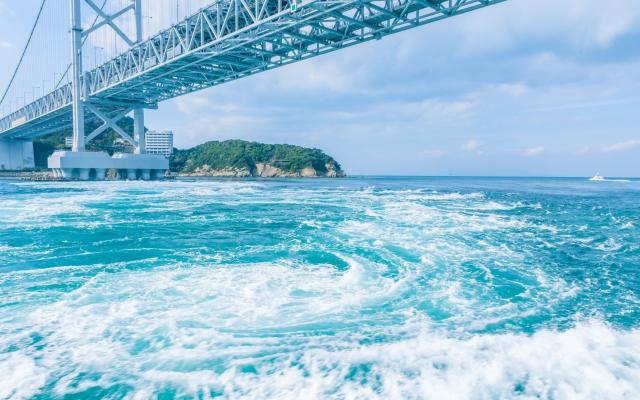 よ~いドン! たむらけんじ 商店街 いきなり日帰りツアー 3月5日 徳島鳴門 渦潮 鯛しゃぶ
