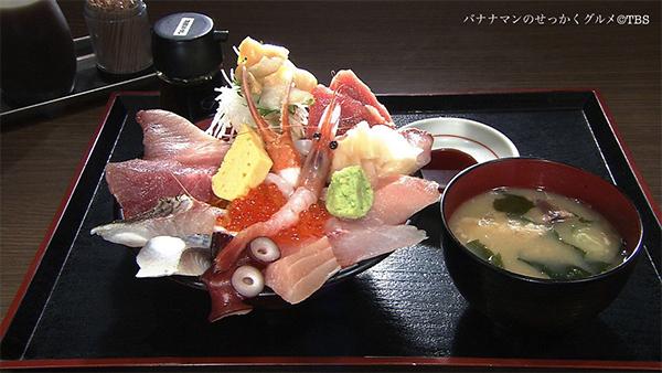 バナナマンせっかくグルメ グルメ 3月24日 石川 金沢 漁師丼