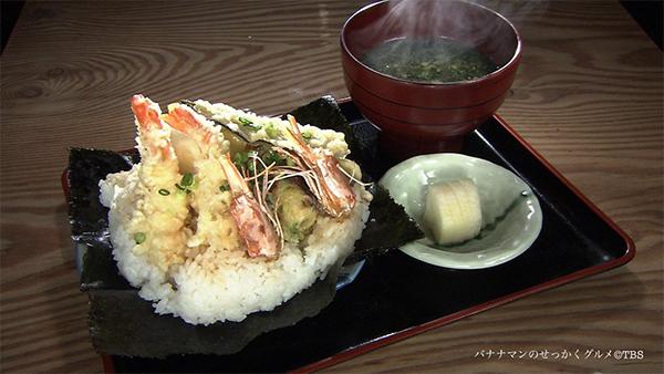 バナナマンせっかくグルメ グルメ 3月24日 石川 金沢 川端鮮魚店 おにぎり