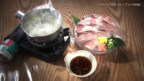 バナナマンせっかくグルメ グルメ 3月24日 石川 金沢 川端鮮魚店 ブリしゃぶ