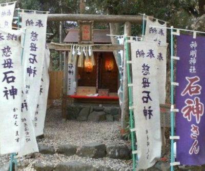 バスツアー 伊勢志摩 改元 海の幸 海鮮 参拝 温泉 おはよう朝日 クラブツーリズム