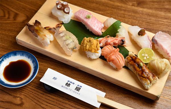 今ちゃんの実は 今田 サバンナ 高橋 八木 銭湯 グルメ ロケ 収録 4月24日 淡路島 寿司 鮮魚店