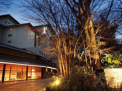 西村屋ホテル 招月庭 城崎温泉
