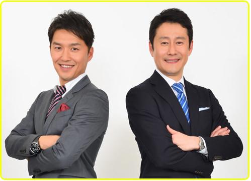 ちちんぷいぷい リニューアル 出演者 コーナー 司会者 MC