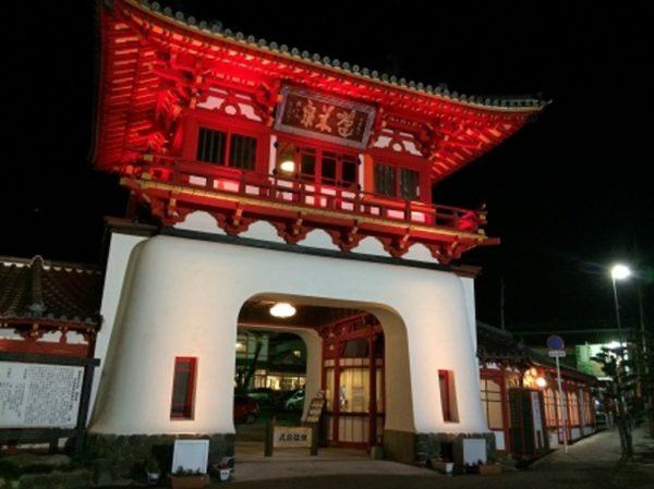佐賀 武雄温泉大衆浴場 楼門