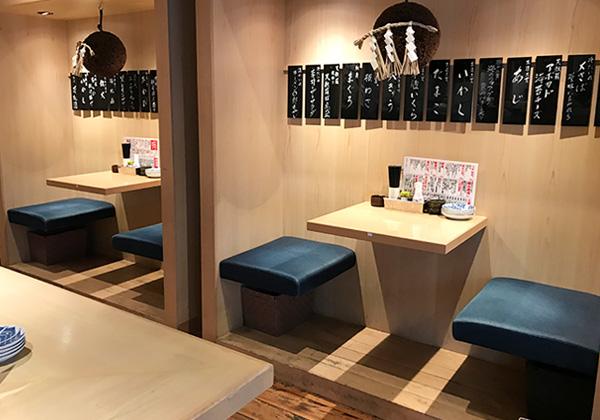 西宮北口 杉玉 寿司 居酒屋 2人掛けテーブル