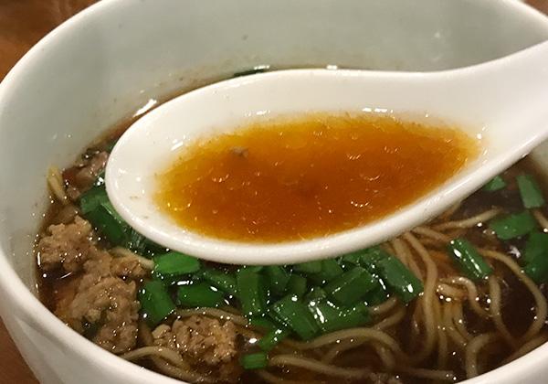 大阪 箕面 台湾ラーメン G スープ