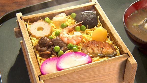 朝だ!生です旅サラダ コレうまの旅 プレゼント 5月18日 島根 松江