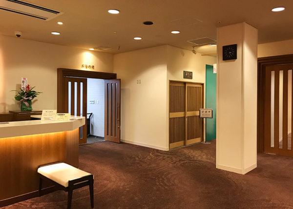 有馬温泉 ホテル 旅館 きらり 大浴場 1階フロント横階段