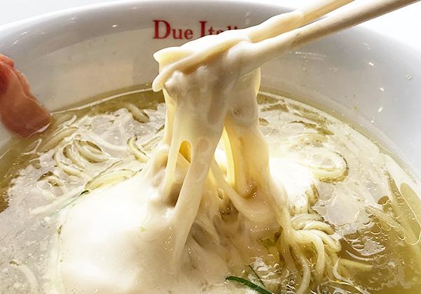 生ハムフロマージュ チーズ 黄金の塩らぁ麺 ドゥエイタリアン 大阪店