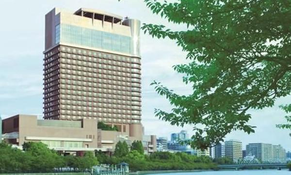 G20 宿泊ホテル トランプ大統領 帝国ホテル