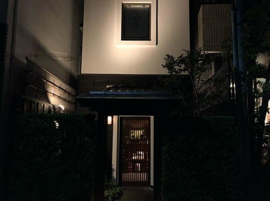 LIFE夢のカタチ ライフ 佐々木蔵之介 居酒屋ながほり 大阪 ミシュランガイド 1つ星