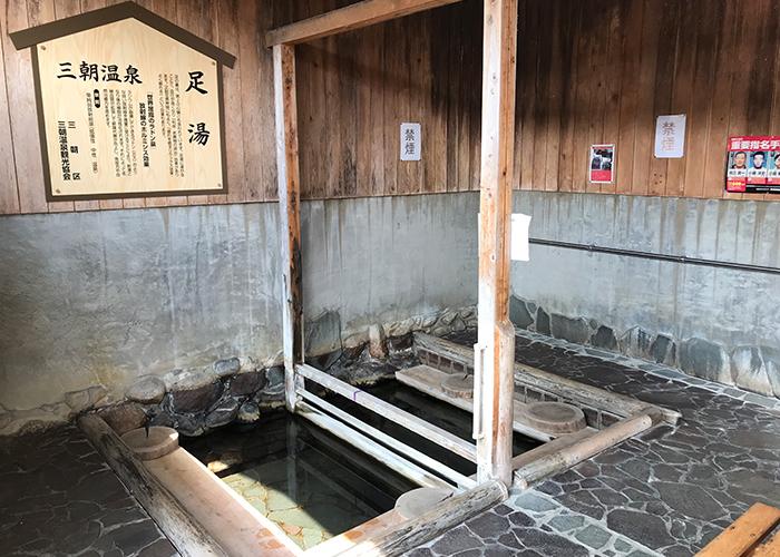 鳥取 三朝温泉 株湯 足湯