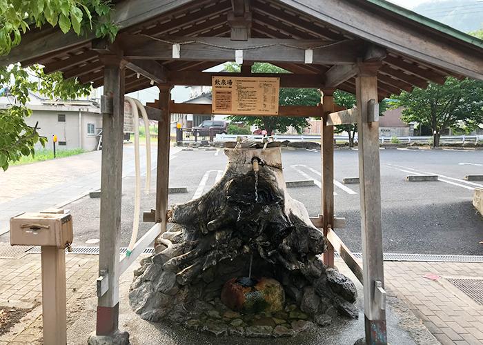 鳥取 三朝温泉 株湯 飲泉場