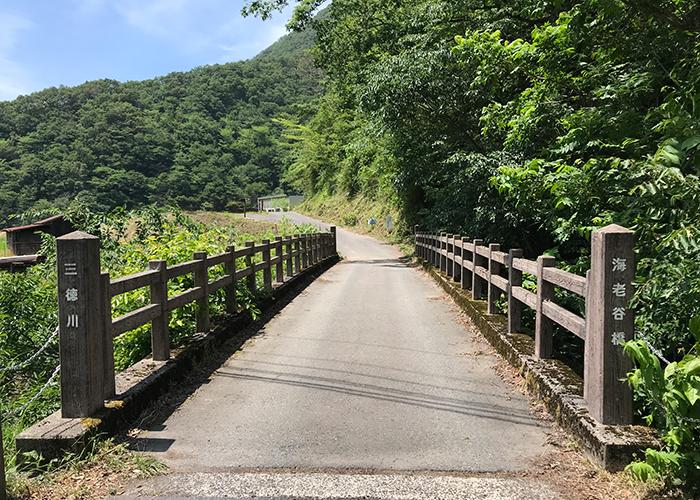 三徳山 三佛寺 投入堂 遥拝所
