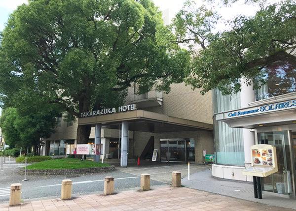宝塚ホテル 外観