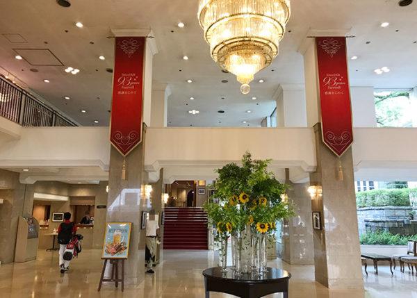 宝塚ホテル 本館 ロビー