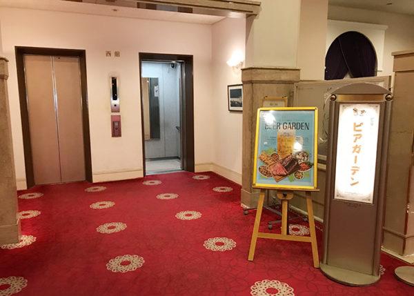 宝塚ホテル 西館 エレベーター