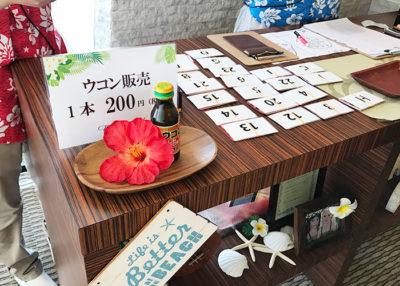 宝塚ホテル 西館 9階 ビアガーデン 受付 ウコン