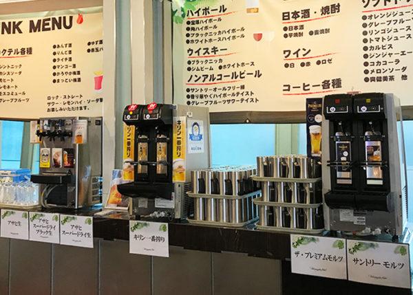 宝塚ホテル ビアガーデン 生ビールサーバー
