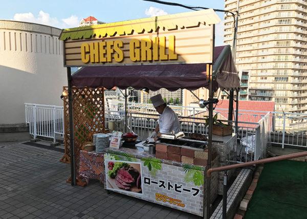 宝塚ホテル ビアガーデン ローストビーフ