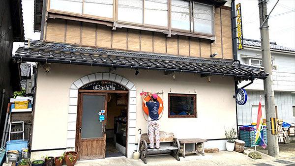 藤原鮮魚店uRashiMa 京丹後市 ウラシマ LIFE夢のカタチ ライフ 佐々木蔵之介