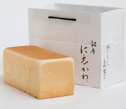 銀座に志かわ 船場本町店 食パン