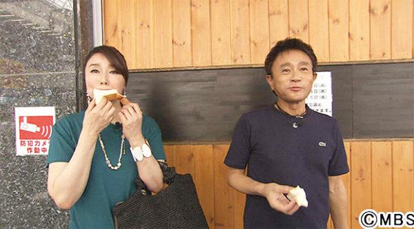 ごぶごぶ 浜ちゃん 毎日放送 相方 浅野ゆう子 神戸 食パン かき氷 チーズケーキ 春夏秋冬 観音屋