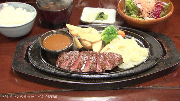 バナナマンせっかくグルメ グルメ ゴールデンSP 神戸 神戸牛 炭火焼ステーキ