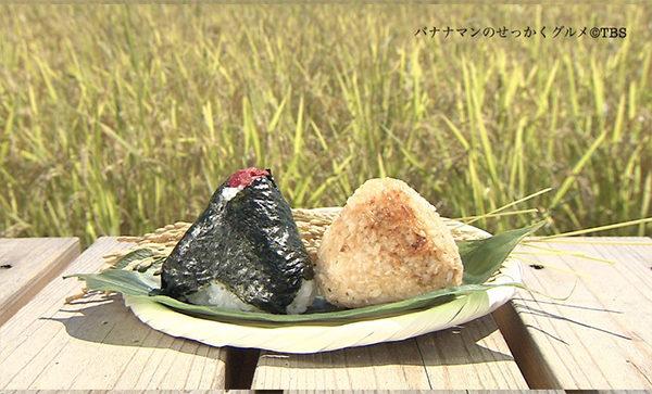 バナナマンせっかくグルメ グルメ 新潟 南魚沼 福士蒼汰 菜々緒 おにぎり屋