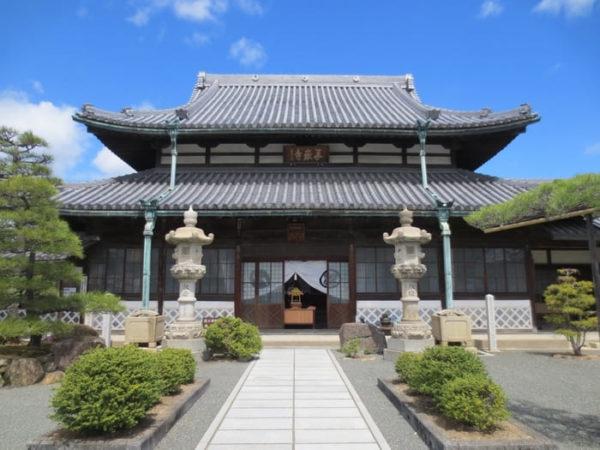 赤穂 台雲山 花岳寺