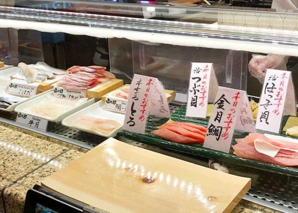 函館 立喰い寿司 函太郎 ネタ ショーケース