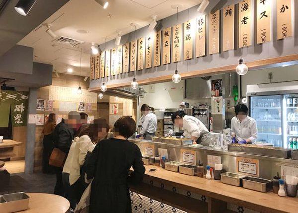 大阪 梅田 串カツ 松葉 ルクア バルチカ 店内