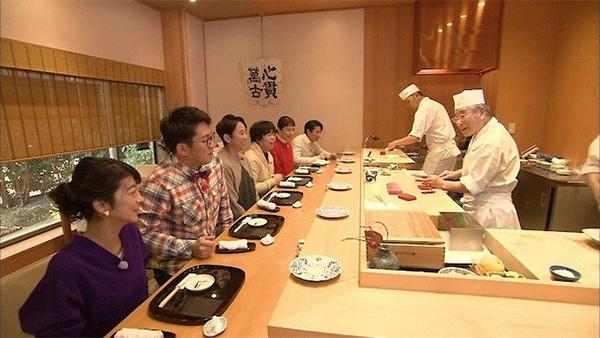 有吉くんの正直さんぽ 石川 金沢 グルメ 金運アップ 寿司